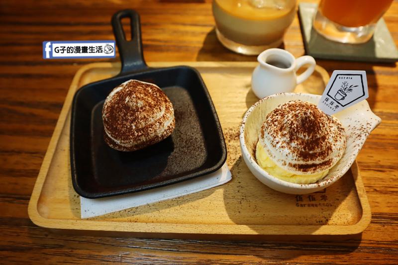 【中和咖啡廳】伍伍零-Garage550 中和店.永安市場捷運站.四號公園咖啡廳.下午茶甜點