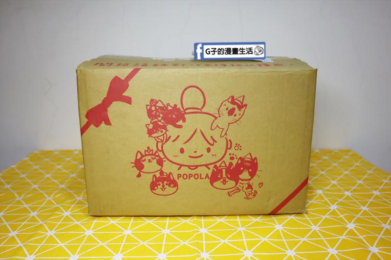 【POPOLA X 九寨十鍋】鴛鴦牛牛鍋.宅配麻辣鍋.麻辣鴨血豆腐.宅配火鍋