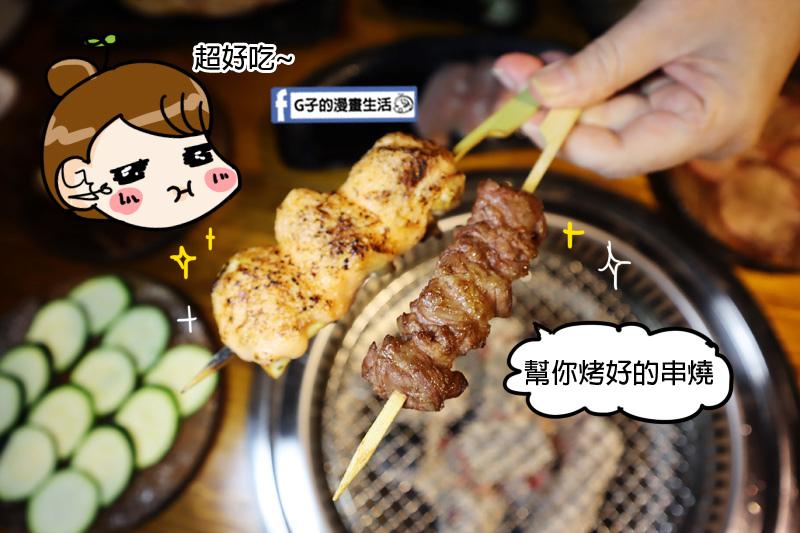 新北三重菜寮-米炭火燒肉小酒館,單點式燒烤.串燒.明太子雞肉串.嫩牛串