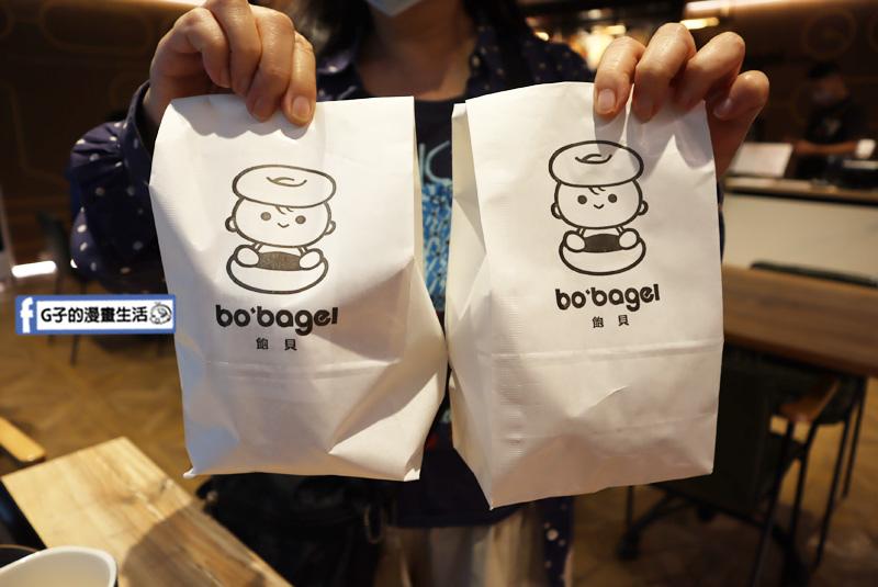 【松菸早午餐/市政府】飽貝 bo'bagel - 貝果Cafe.外帶貝果早餐