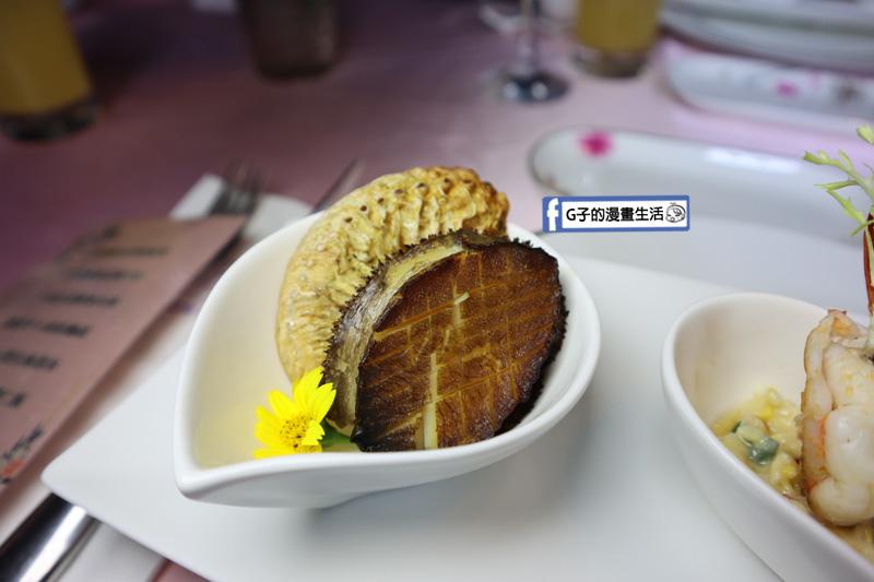 桃園婚宴-青青風車莊園.婚宴試菜.桃園喜宴菜色