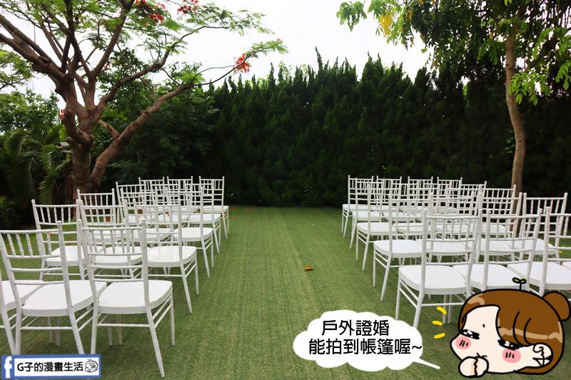 桃園婚宴-青青風車莊園.普羅旺斯觀禮區.桃園結婚場地.桃園戶外婚禮