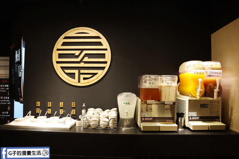 中山區火鍋.一品府 台味火鍋專門店No.1.燒酒火鍋.牛奶起司鍋