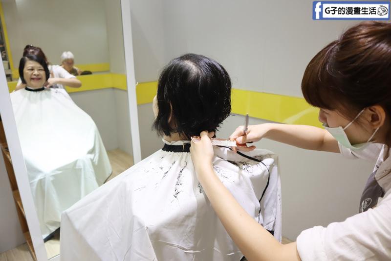 永和咖哩.永和大咖小剪.中永和剪髮.快剪.永和剪髮推薦
