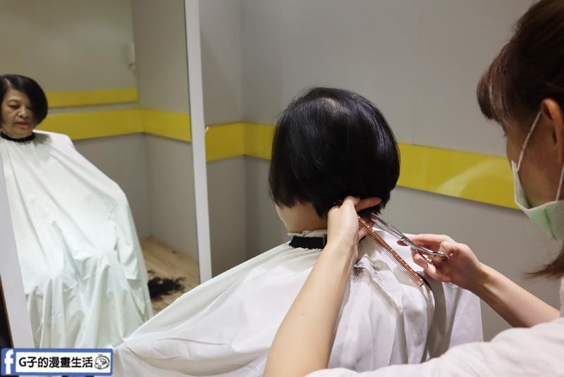 咖哩飯專賣店.永和咖哩.永和大咖小剪.中永和剪髮.快剪.永和剪髮推薦