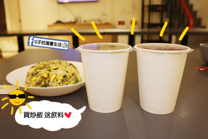 板橋美食.津菁炒飯.四維街美食.買炒飯送飲料