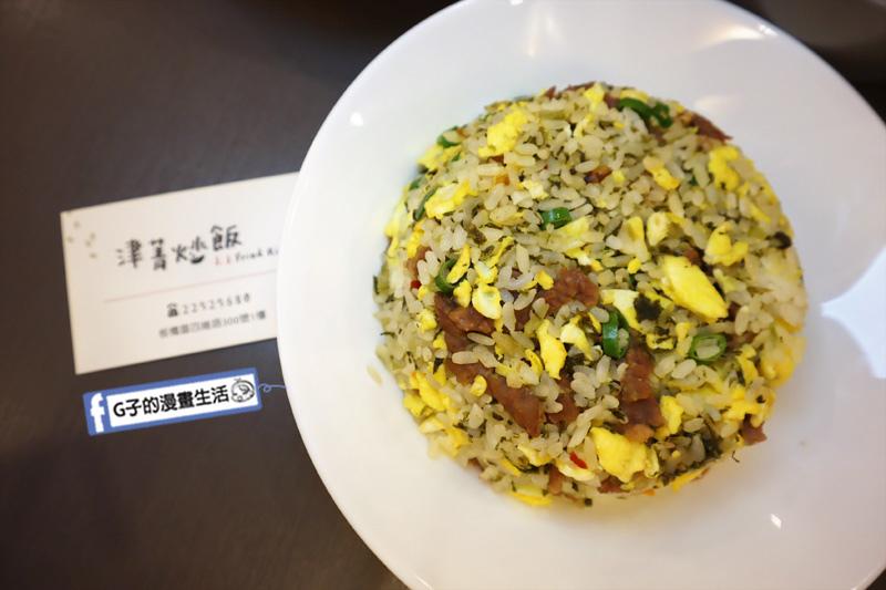 板橋美食.津菁炒飯.四維街美食.老罈酸菜炒飯.