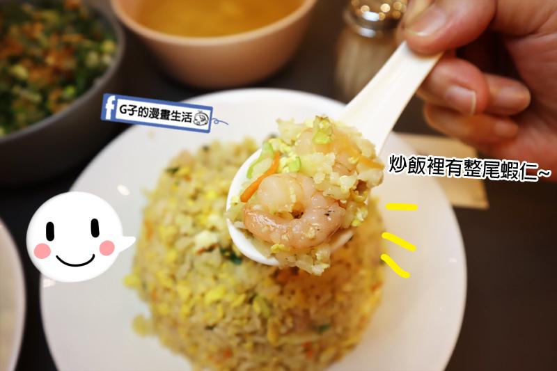 板橋美食.津菁炒飯.四維街美食.鮮蚵炒飯.醬香蝦仁炒飯