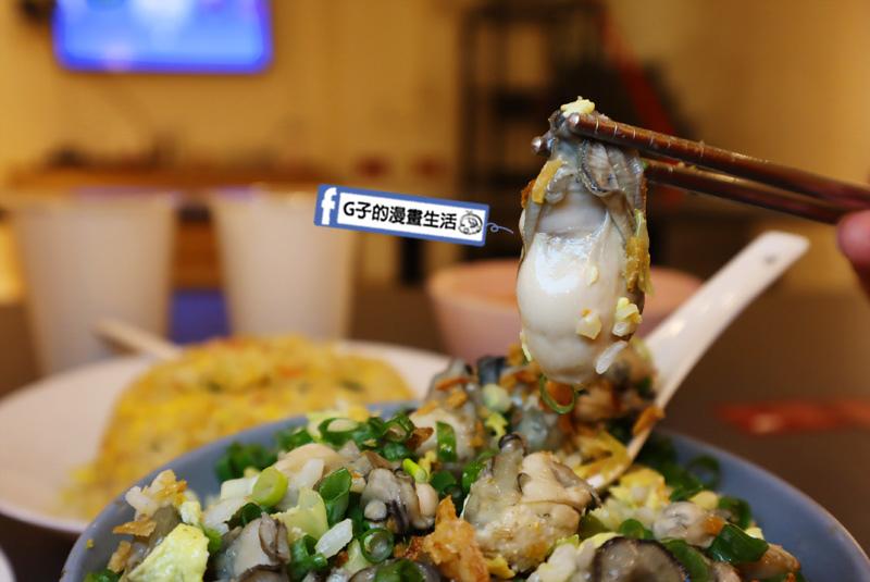 板橋美食.津菁炒飯.四維街美食.鮮蚵炒飯