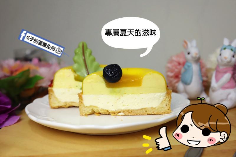 The corner tart法式甜點.幸福甜點. 手工甜點.伴手禮.宅配美食