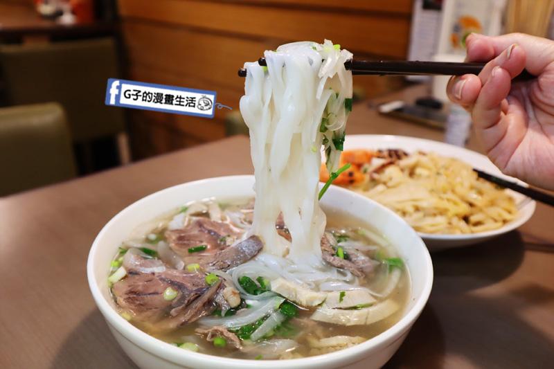 東區越式料理-越春真-越式傳統牛肉河粉.忠孝敦化站