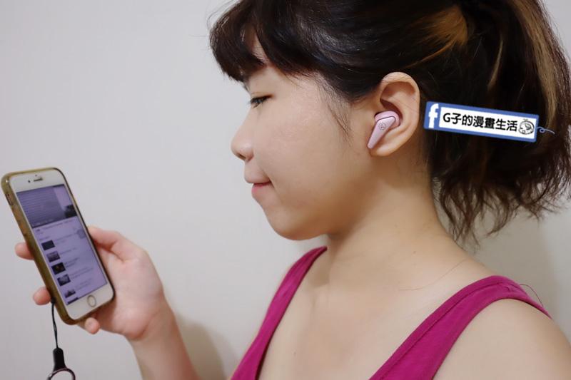 耳機開箱-LIBRATONE TRACK Air 真無線藍牙耳機.智選家