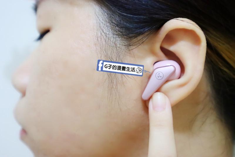 通話品質很好的真無線藍牙耳機