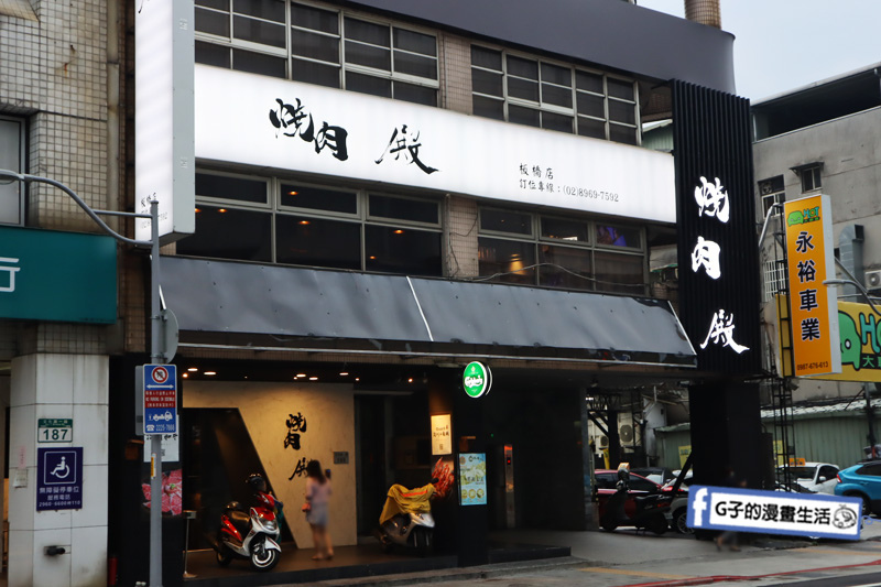板橋燒烤吃到飽-燒肉殿.日本A5和牛.龍蝦.生啤,499吃到飽