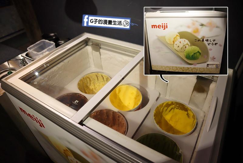 板橋燒烤吃到飽-燒肉殿.明治冰淇淋