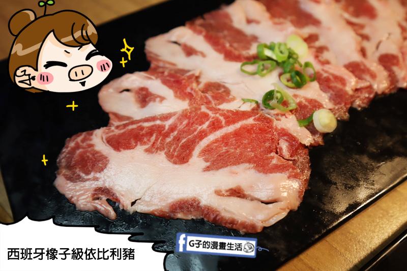板橋燒烤吃到飽-燒肉殿.西班牙橡子級伊比利豬