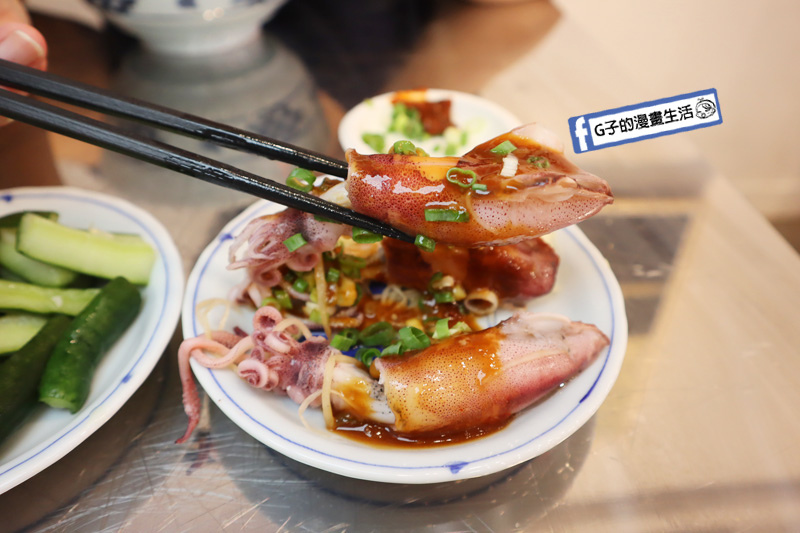 永和美食-老王牛肉麵.清燉牛肉麵.小菜有小卷