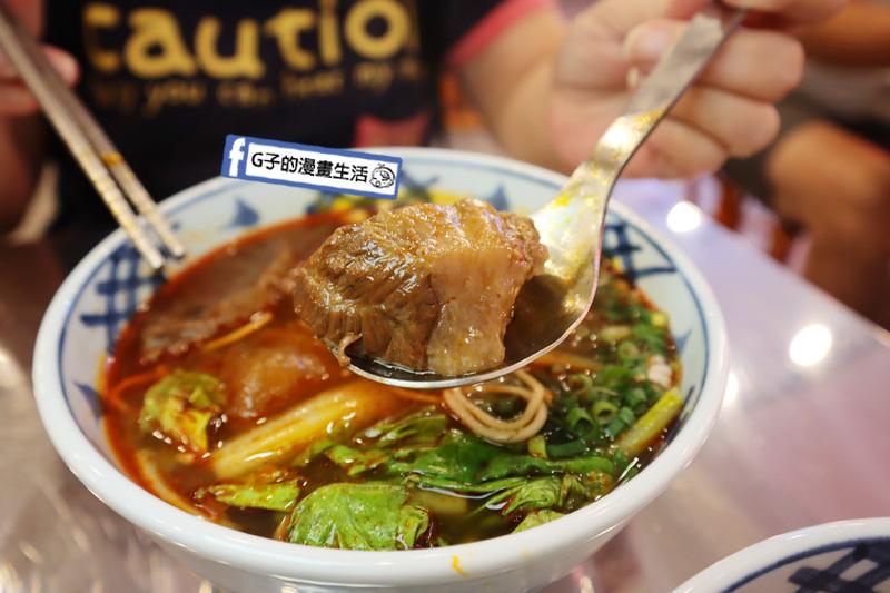 永和美食-老王牛肉麵.紅燒牛肉麵.半筋半肉