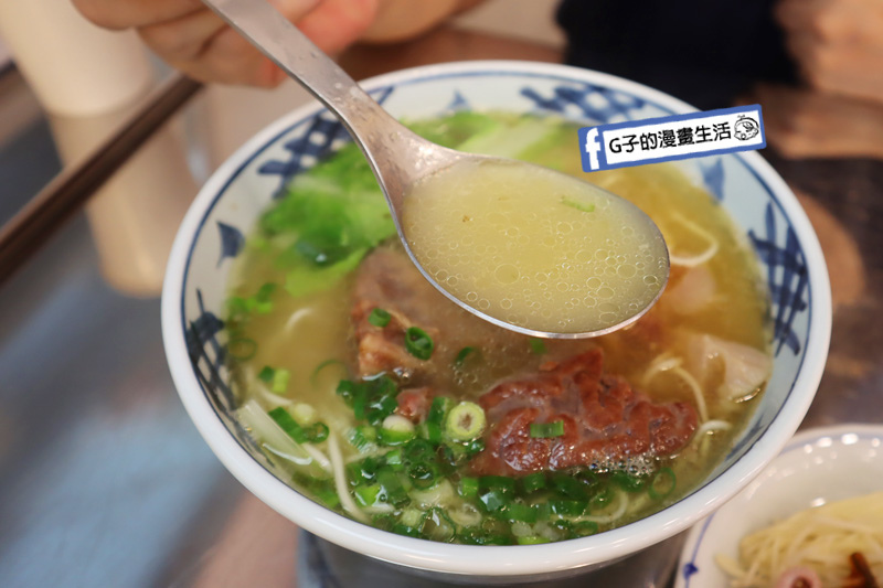 永和美食-老王牛肉麵.推薦清燉牛肉麵.半筋半肉