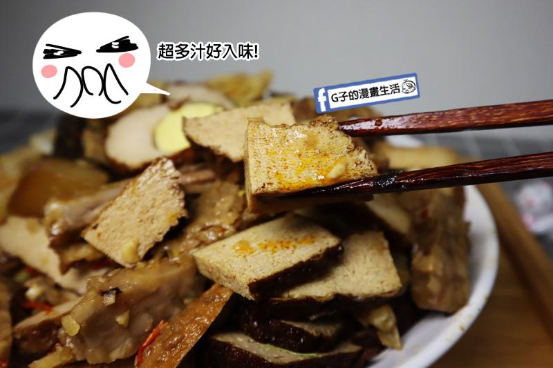中和美食-景安站-秘醬滷味.迷小鹿手作飲品.中和宵夜.中和飲料