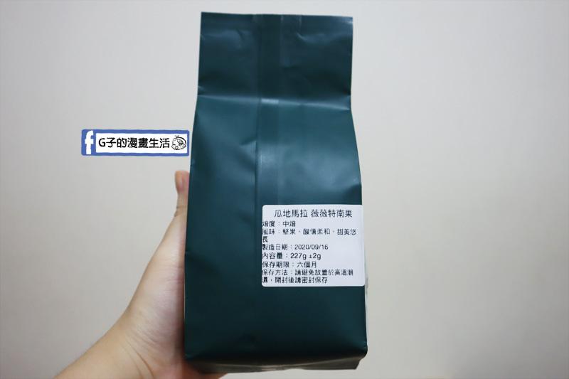 誰不愛咖啡 WDL Coffee.網購宅配.咖啡豆.咖啡濾掛