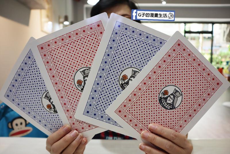 【中和熱壓吐司】皇后熱壓吐司專賣店 撲克牌菜單