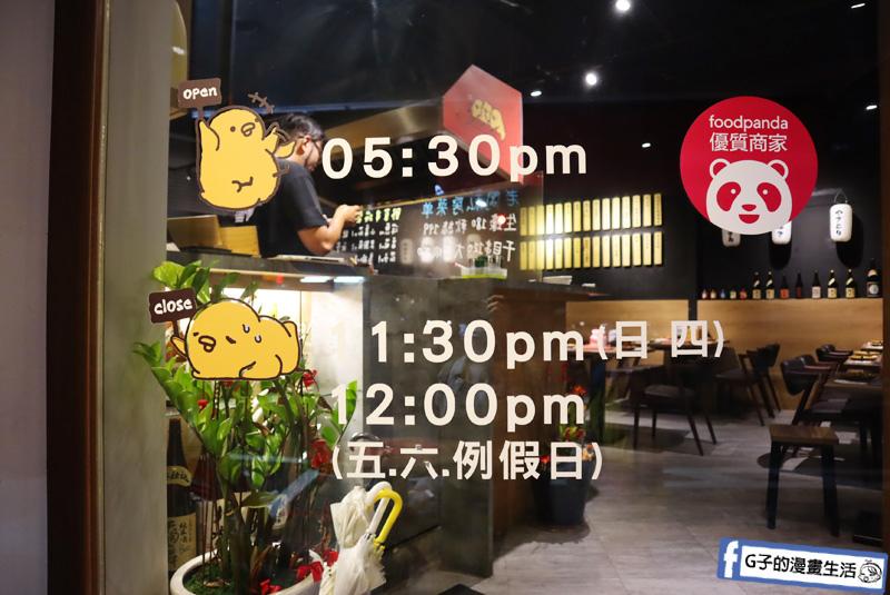 【三重串燒】雞的燒鳥(鶏の焼き鳥-串燒專門店)居酒屋.日本生啤便宜.三重國小捷運站對面