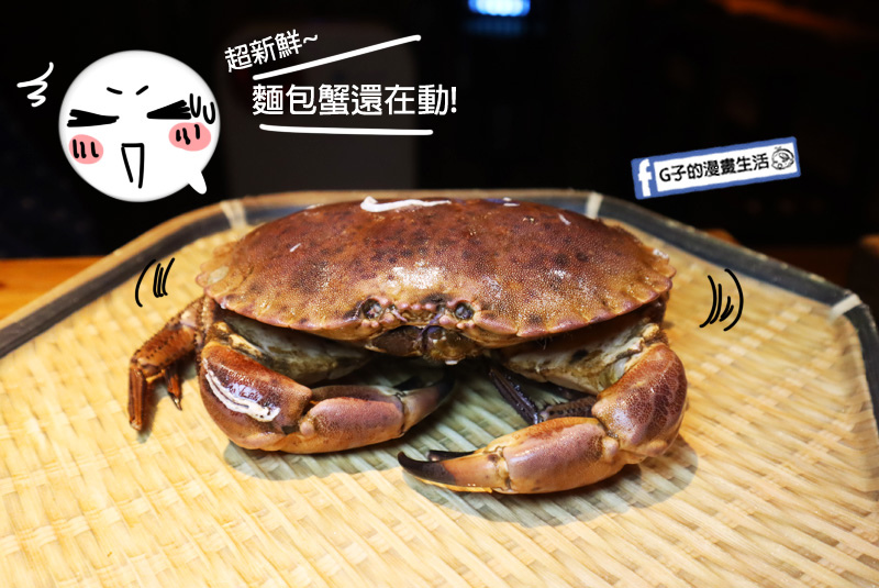 台北無菜單日本料理.微風建一食堂.麵包蟹.生魚片刺身