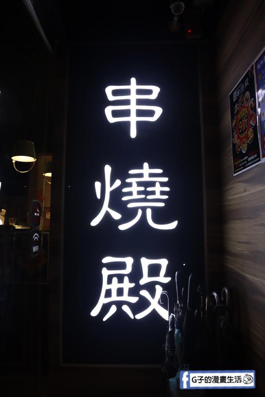 西門 串燒殿.串燒.居酒屋料理吃到飽.台北吃到飽.生啤.調酒