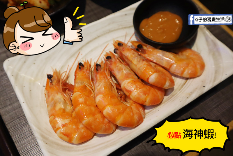 西門 串燒殿.串燒.居酒屋料理吃到飽.蝦子.海神蝦