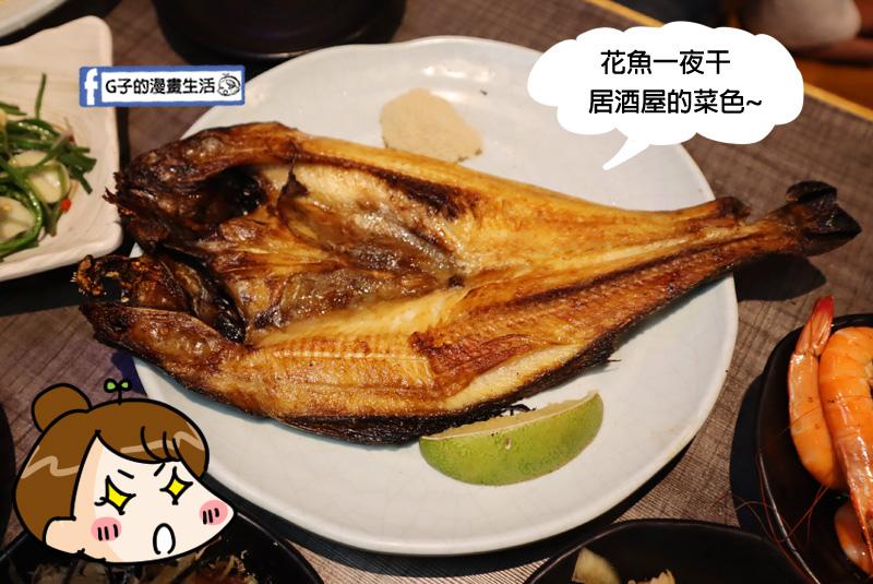 西門 串燒殿.串燒.居酒屋料理吃到飽.花魚一夜干
