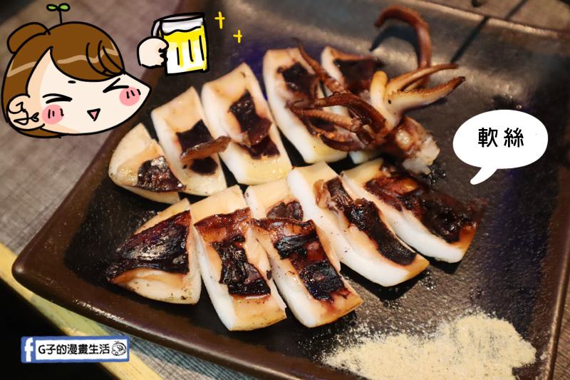 西門 串燒殿.串燒.居酒屋料理吃到飽.台北吃到飽.軟絲