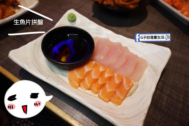西門 串燒殿.串燒.居酒屋料理吃到飽.台北吃到飽.生魚片.鮭魚生魚片