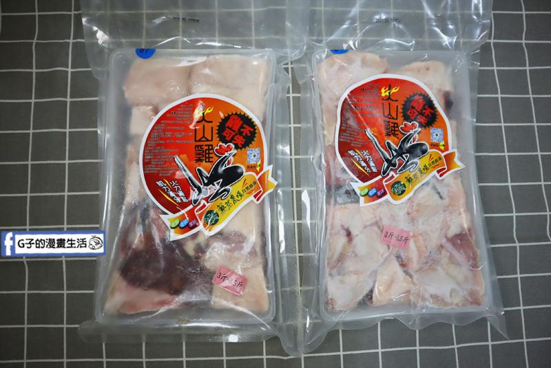 蘇蔡農場-無毒放牧土雞.土雞食譜.火山雞.冷凍宅配.馬鈴薯滷雞肉.香菇瓜仔雞湯