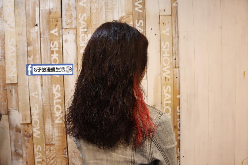 北車髮廊推薦-V秀造型髮藝-燙捲髮.溫碩燙.小卷燙