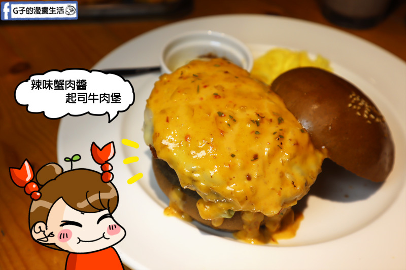 東區美式漢堡-史丹貓美式餐廳.客製化漢堡.忠孝敦化站美食