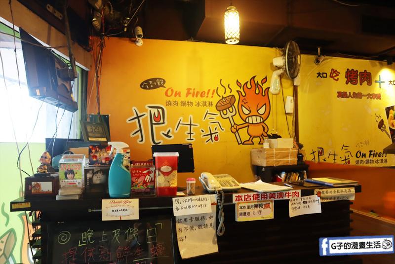 IMG_6004狠生氣日式燒肉冰淇淋吃到飽.永和燒烤吃到飽