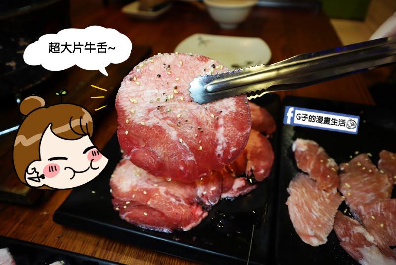 狠生氣日式燒肉冰淇淋吃到飽.永和燒烤吃到飽