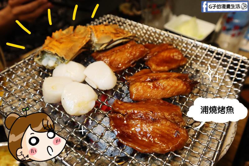 東區燒烤吃到飽.燒肉殿.干貝.浦燒烤魚