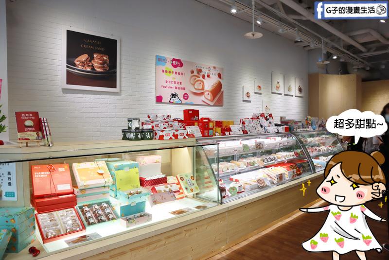 亞尼克生乳捲.亞尼克新莊幸福店.雪戀莓生乳捲.鮮芋奶霜生乳捲