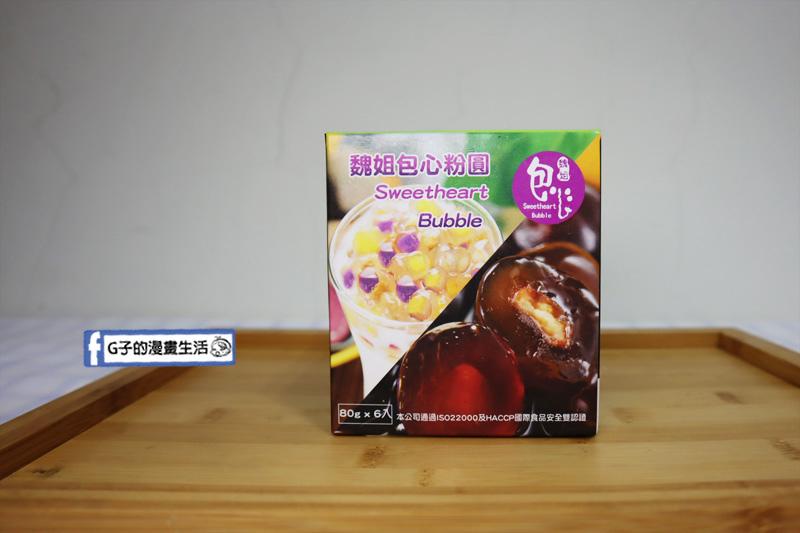 魏姐包心粉圓-7-11年菜預購.紅豆黃金地瓜包心粉圓