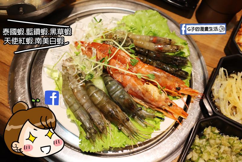 板橋新埔站燒烤吃到飽-燒惑日式炭火燒肉店.FB打卡按讚分享送蝦
