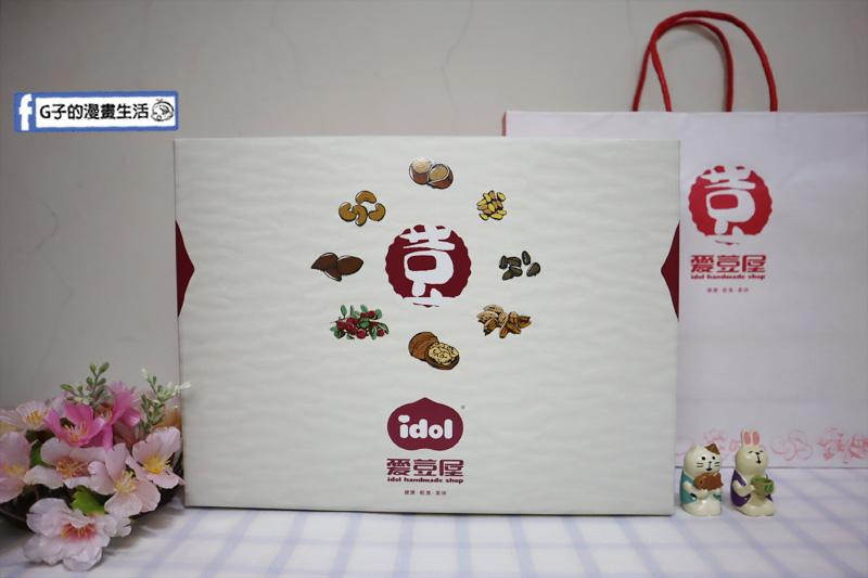 繽紛堅果瓶禮盒. 愛豆屋洋菓子工坊.過年禮盒.年節禮盒.台南伴手禮