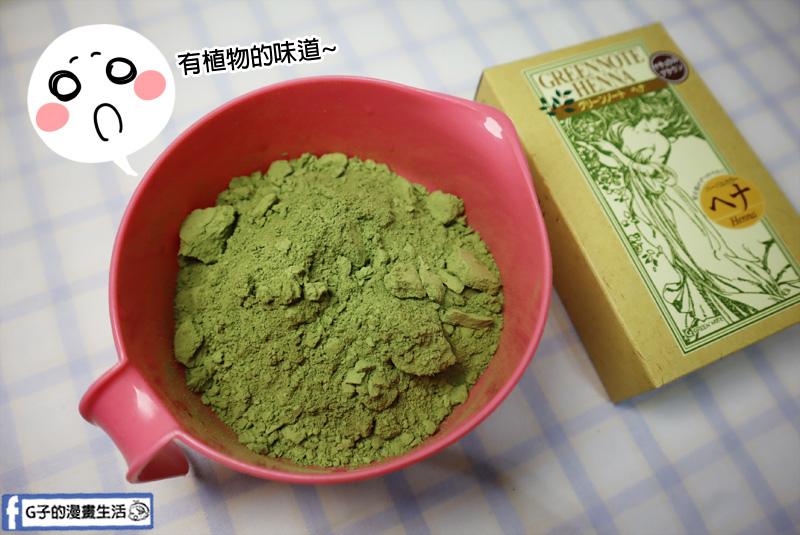 日本GREENNOTE 100%植物白髮專用增色烏黛粉.似指甲花染髮