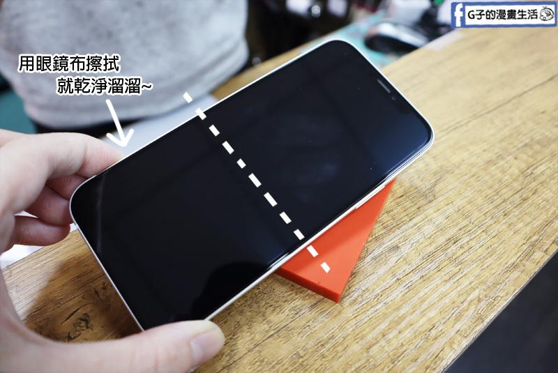 京展包膜-板橋手機保護貼
