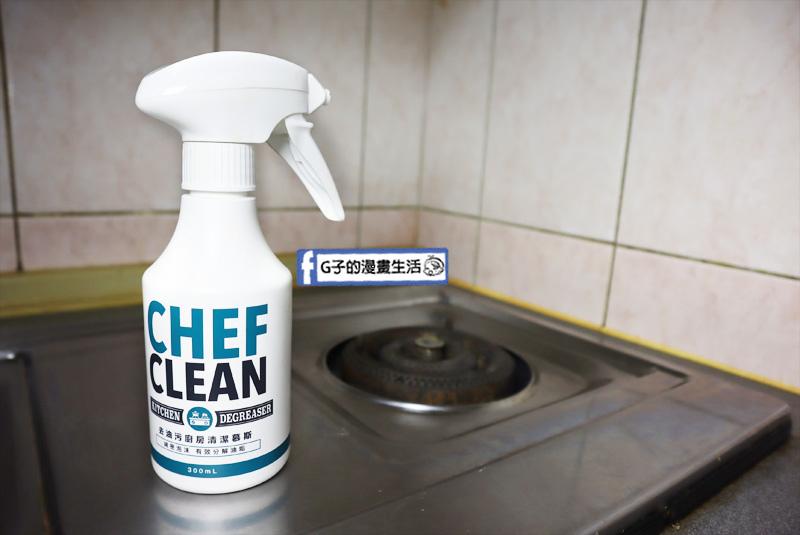 淨毒五郎.去油汙廚房清潔慕斯.清洗廚房.過年大掃除.洗抽油煙機