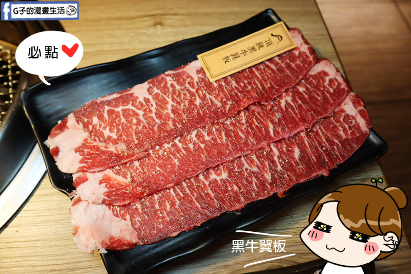 赤富士日式無煙燒肉鍋物.蘆洲火鍋/蘆洲燒烤吃到飽/蘆洲美食