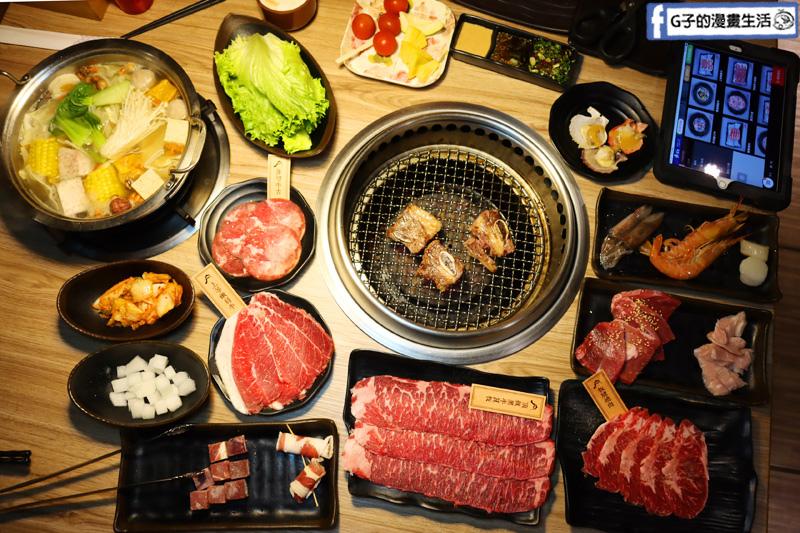蘆洲火鍋/蘆洲燒烤吃到飽/蘆洲美食