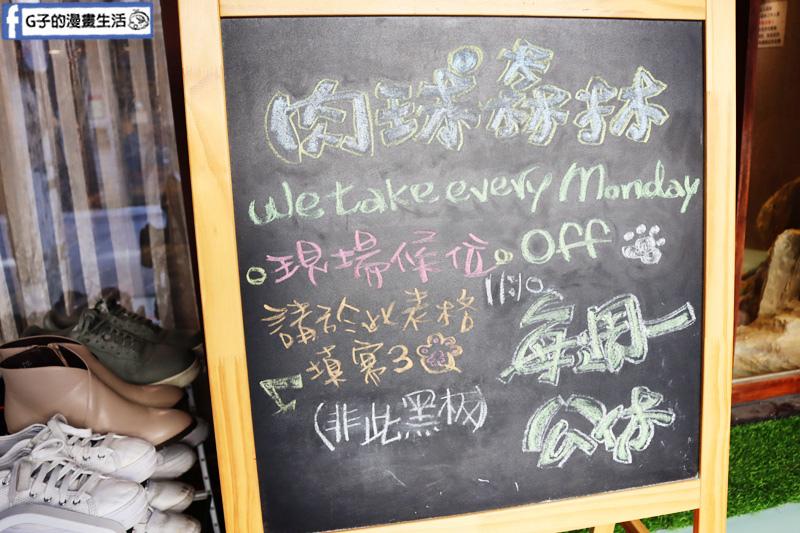 台北東門站/永康街-肉球森林.動物主題餐廳.狐獴.貓.大嘴鳥