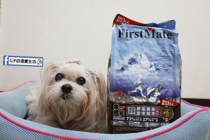 FirstMate第一饗宴_WDJ連年推薦加拿大天然飼料.無穀低敏.野生海魚全犬配方.小顆粒